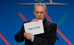 2020年 東京オリンピック